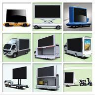 Buy cheap Outdoor&indoor PH8 mm Mobile/Truck mounted SMD LED Display from wholesalers