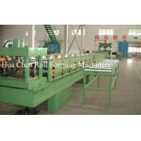 Buy cheap Good quality Hydraulic Highway Guardrail Forming Machine with gear box drive from wholesalers
