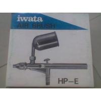 Buy cheap air brush/tanning system IWATA MANUAL AIR BRUSH HP-E1/E2 from wholesalers