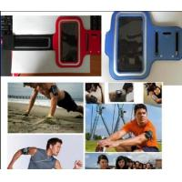 Buy cheap Outdoor Items mobile phone armband case for phone-ADEM4022 from wholesalers