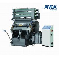 Buy cheap Post-Press Hot stamping and die cutting machine AHD930 from wholesalers