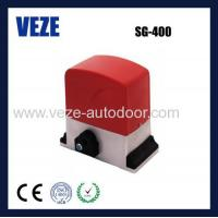 Buy cheap Automatic gate opener Products Automatic gate machine system from wholesalers