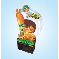 Buy cheap Advertising Standee Best-A001 Custom Made Point of Purchase Promotion Stand from wholesalers