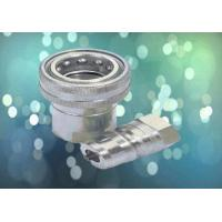 Buy cheap QUICK RELEASE & COUPLING from wholesalers