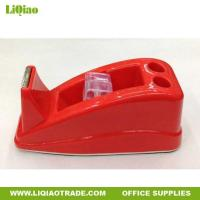 Buy cheap Red&blue Plastic sticky tape dispenser from wholesalers