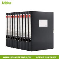 Buy cheap Black PP lever arch file folder OFFICE STATIONERY from wholesalers