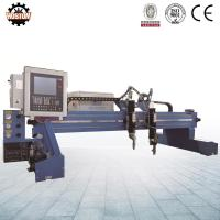Buy cheap Plasma Home Hoston Gantry Type Plasma Cutting Machine for metal from wholesalers