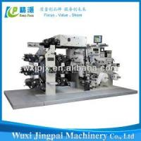 Buy cheap KPR-2 Multi Color Rotary Label Printing Machine product