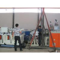 Buy cheap wood plastic extrusion line Admin Edit from wholesalers