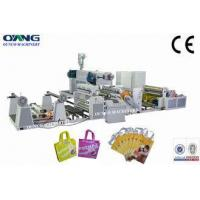 Buy cheap PP / PE / EVA non woven fabric Film Lamination Machine for non woven bag from wholesalers
