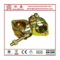 Buy cheap 48.3mm JIS pressed fixed couplers for sale from wholesalers