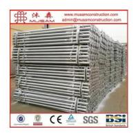 Buy cheap Adjustable telescopic steel props from wholesalers