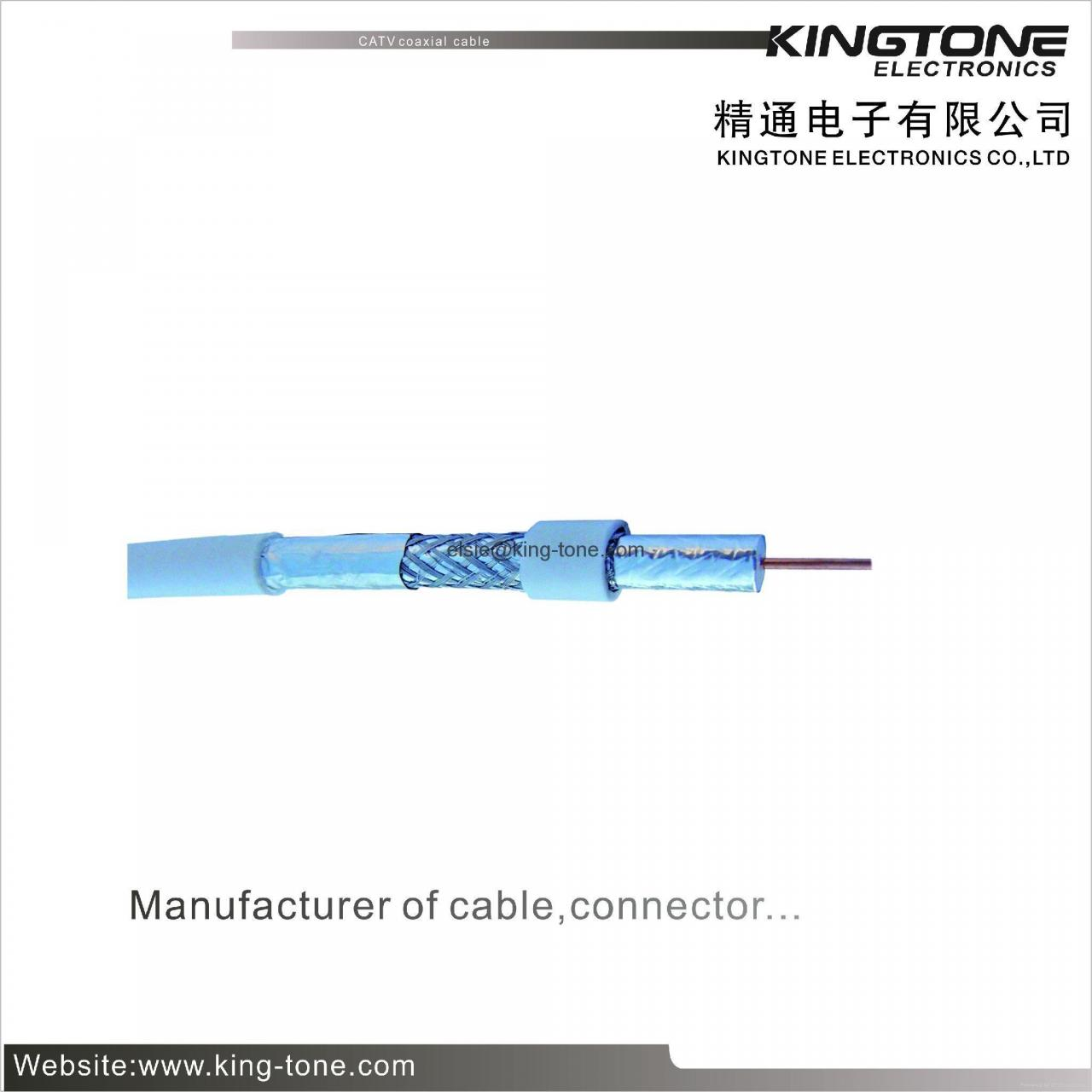 Buy cheap CATV COAXIAL CABLE from wholesalers