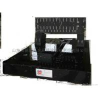 Buy cheap Granite Machine Component from Wholesalers
