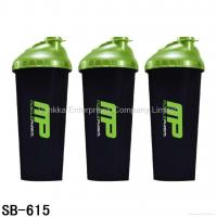 Buy cheap Bottle, Milk Bottle, Nalgene Bottle, Juice Bottle (SB-615) from wholesalers