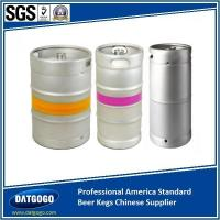 Buy cheap Professional America Standard Beer Kegs Chinese Supplier from wholesalers