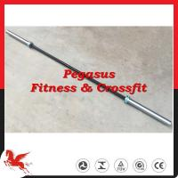 Buy cheap Barbell the highest 20kg men's olympic bar product