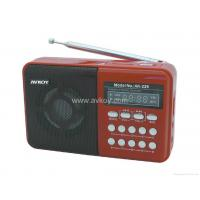 Buy cheap Mini Speaker with Lithium Battery & Card Reader MP3 Player& FM Radio from wholesalers