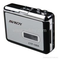 Buy cheap Audio USB Portable Cassette-to-MP3 Converter Capture Tape Player with Headphones from wholesalers