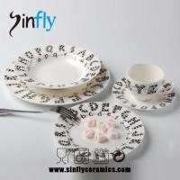 ceramic tableware/dinner set