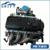 Buy cheap Mitsubishi 4G64 Engine from wholesalers