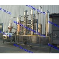Buy cheap gallons steam heated vodka still distillation column with bubble plates from wholesalers