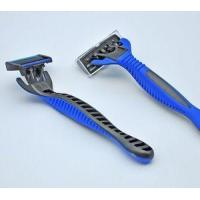 Buy cheap Disposable Razor from wholesalers