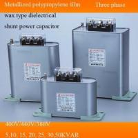 Buy cheap Electrical&Electronics BSMJ Self-healing Shunt Power Capacitor from wholesalers