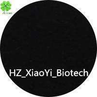 Buy cheap Chemical Fertilizer Seaweed Extract powder from wholesalers