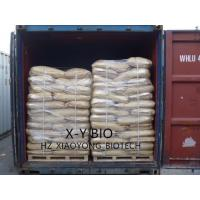 Buy cheap Amino Acid Fertilizer Iron Amino Acid Chelate Fertilizer product