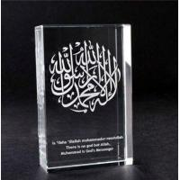 Buy cheap 3D Laser Engraving Cube Shaped Crystal Religious Award product