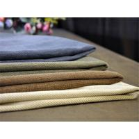 Buy cheap Cationic P/D polyester knitted sofa fabric from wholesalers