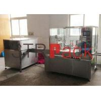 Buy cheap Filling And Capping Machine from wholesalers