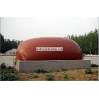 Buy cheap Biogas Plant&Biogas Bag from wholesalers