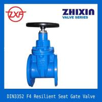 Buy cheap F4 Gate Valve from wholesalers