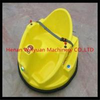 Buy cheap 2015 customized adult UFO Bumper Car in Europe product