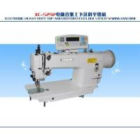 Buy cheap XC-5292 electronic heavy duty top and bottom feed lock stitch sewing machine from wholesalers