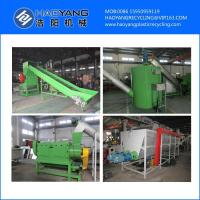 Buy cheap PET washing and recycling line from wholesalers