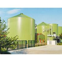 Buy cheap Reactor Tank Silo from wholesalers