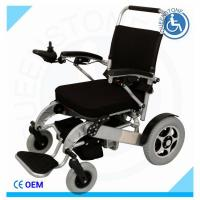 Electric Wheelchair Scooter SQPC-08AL 12