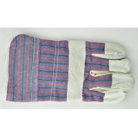 Buy cheap Labour protection glove (YS003) from wholesalers