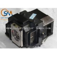 Buy cheap GLM UHE EB-S7 EB-S72 EPSON Projector Lamp ELPLP54 V13H010L54 V11H331020 from wholesalers