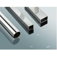 Buy cheap Duplex stainless steel product