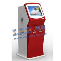 Buy cheap self service bank card dispenser kiosk from wholesalers
