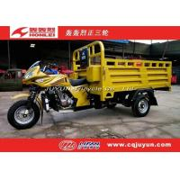 Cargo Tricycle HL150ZH-A27