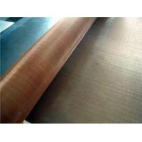 Buy cheap 60 50 22 SWG heavy gauge wire mesh , anti - static Brass Wire cloth product