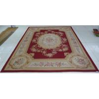 Buy cheap French Aubusson Rug/Carpet from wholesalers