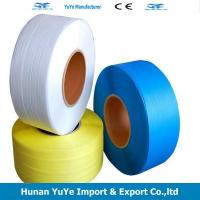 Buy cheap 1206 Colorful PP strapping from wholesalers