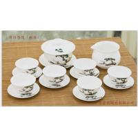 Buy cheap Pu er tea tea (You Xiang) from wholesalers