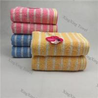 Buy cheap best sales 100% cotton yarn dyed jacquard face towe from wholesalers